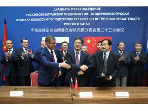 Rusya-çin Nükleer Alt Komitesi'nin 23. Oturumu Gerçekleştirildi