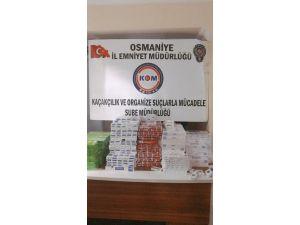 Şüpheli Araçtan 244 Karton Kaçak Sigara Çıktı