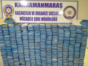 Kahramanmaraş'ta 5 Bin 800 Paket Kaçak Sigara Ele Geçirildi