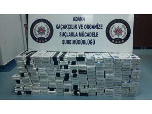Şüpheli Otomobilden Bin 490 Paket Kaçak Sigara Çıktı