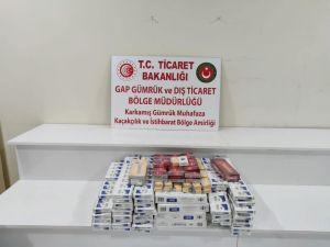 Gümrük Kapısında 650 Paket Kaçak Sigara Yakalandı
