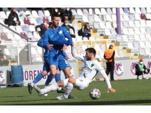 Ziraat Türkiye Kupası 4. Tur: Ankara Keçiörengücü: 1 - Kocaelispor: 2