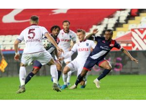 Süper Lig: Antalyaspor 1 - Trabzonspor: 1 (Maç Sonucu)